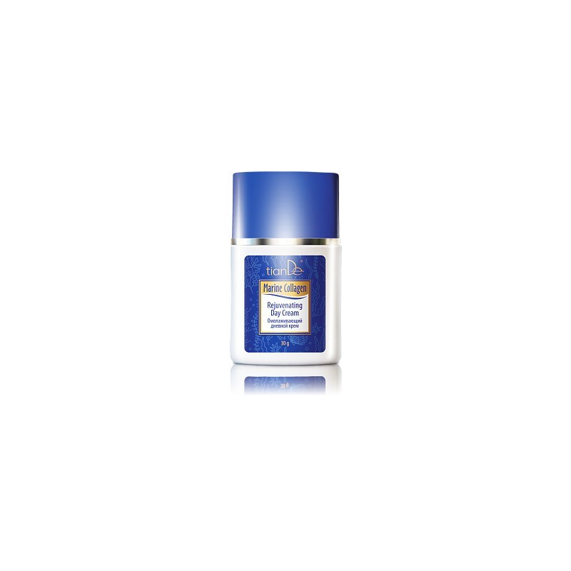 Nourishing rejuvenating night cream - Marine collagen