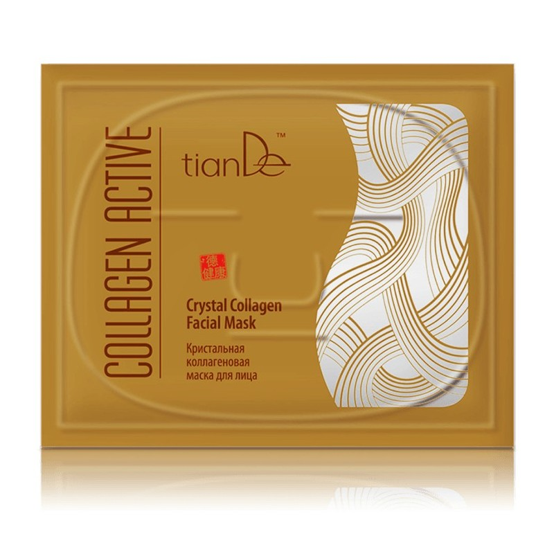 Active Crystal collagen face mask - Series Collagen