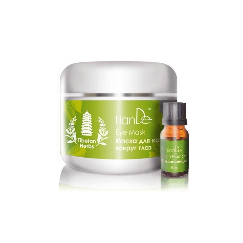 Intensive Treatment Eye Mask & Phyto Essence 2 in 1