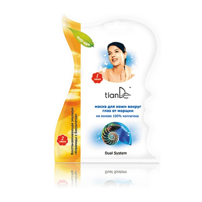 Anti-wrinkle mask for skin around eyes with 100% collagen Dual System