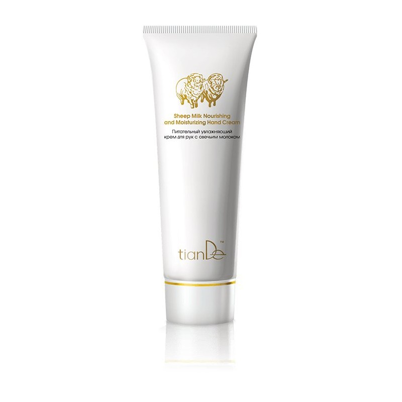 Hand Cream with Sheep Placenta Extract and Aloe Vera 80g