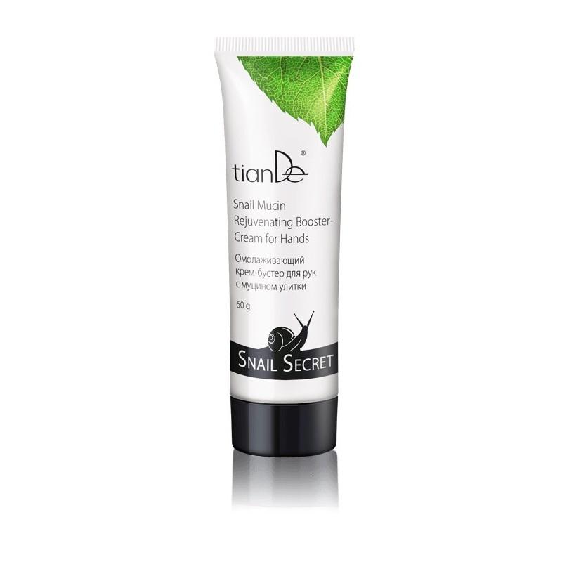 Snail Mucin Rejuvenating Booster-Cream for Hands - 60g
