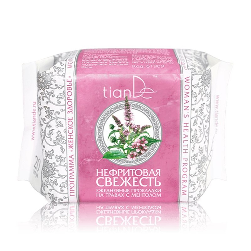 Daily panty liners with herbs and menthol Nephrite Freshness 20 pc