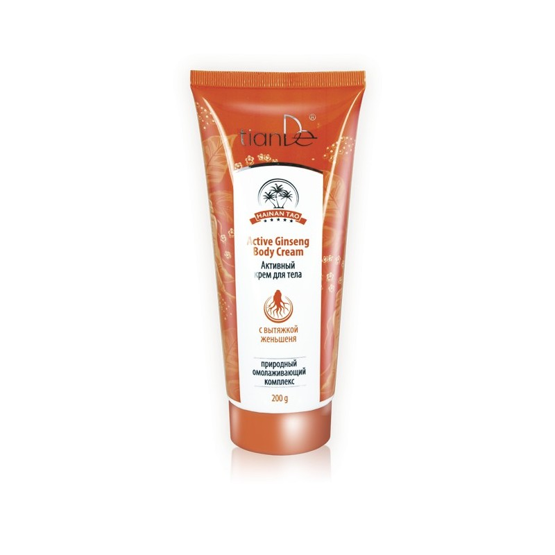 Active Ginseng Body Cream 200g