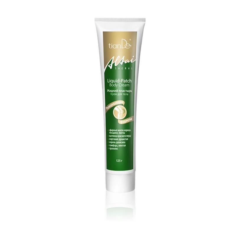 Liquid-Patch Body Cream, 125 g