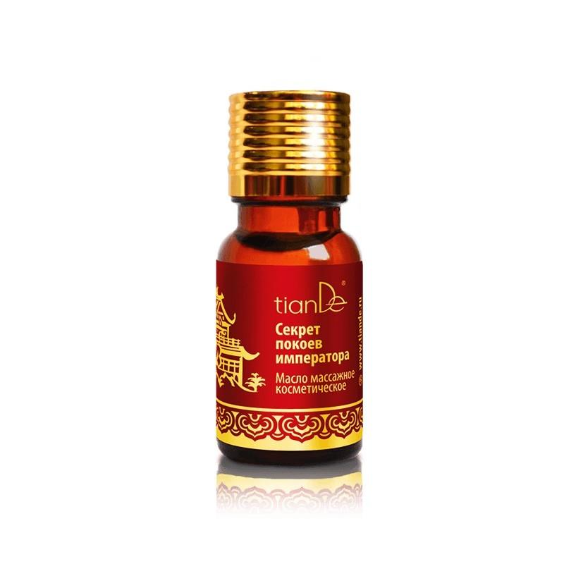 """""""Secret of the Emperor's Repose"""" Cosmetic Massage Oil, 10ml"""