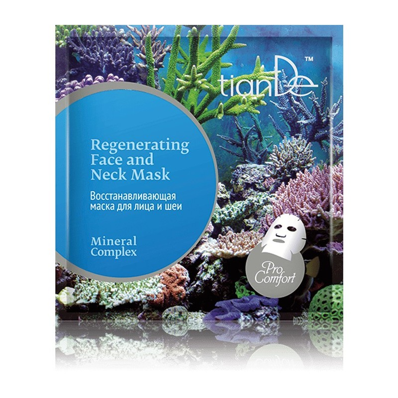 Mineral Complex Regenerating Face and Neck Mask
