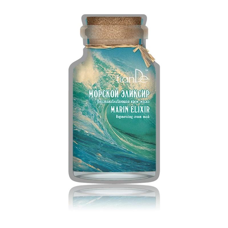 Marian Elixir Regenerating Cream-Mask