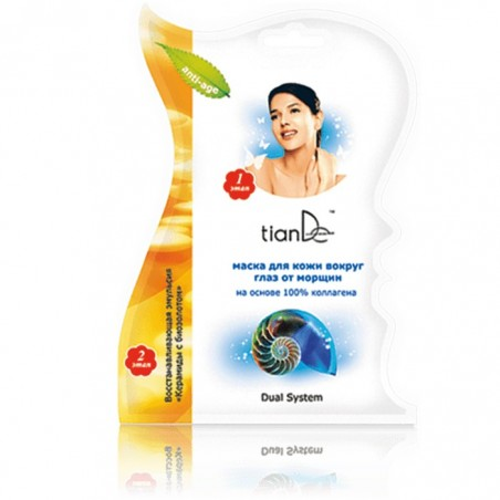 Anti-Wrinkle 100% Collagen Eye Mask