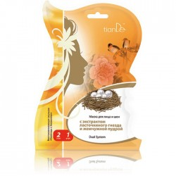 Mask for neck and face with extract of bird's nest and pearl powder Dual System