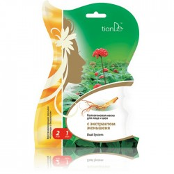 Collagen mask for face and neck with extract of ginseng Dual System