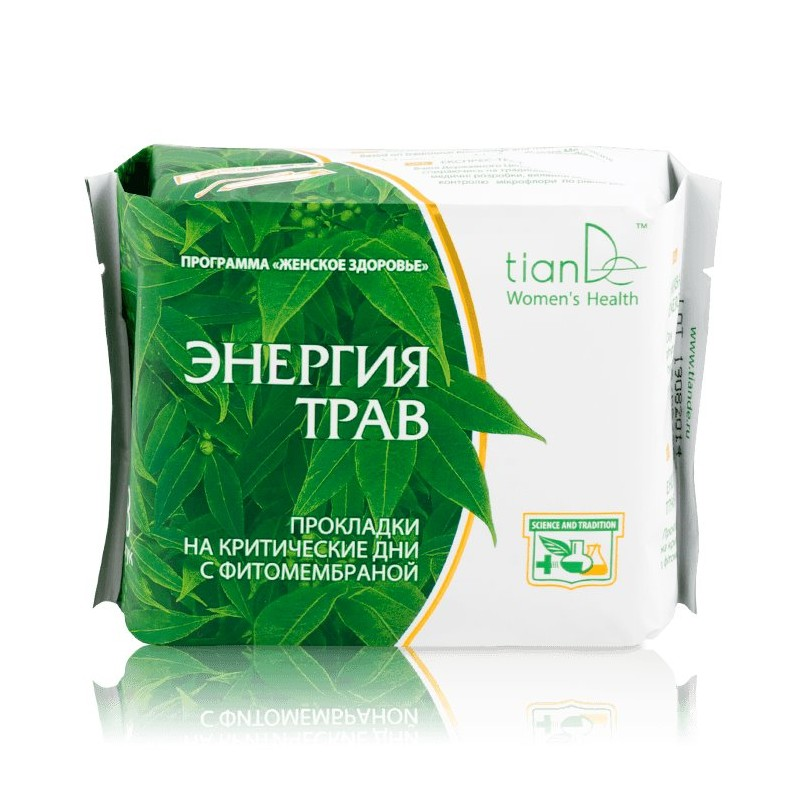 Day time sanitary pads Herbal Energy 8pcs