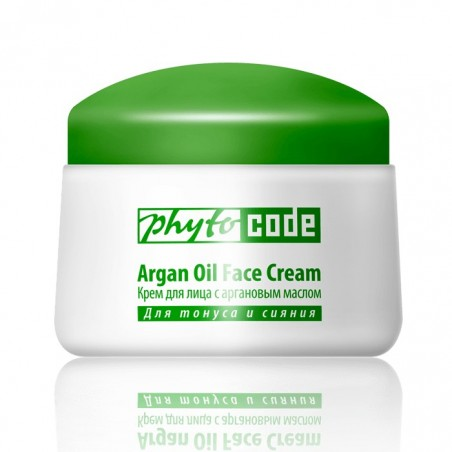 Face cream with argan oil Anti-aging care and UF protection, 50g