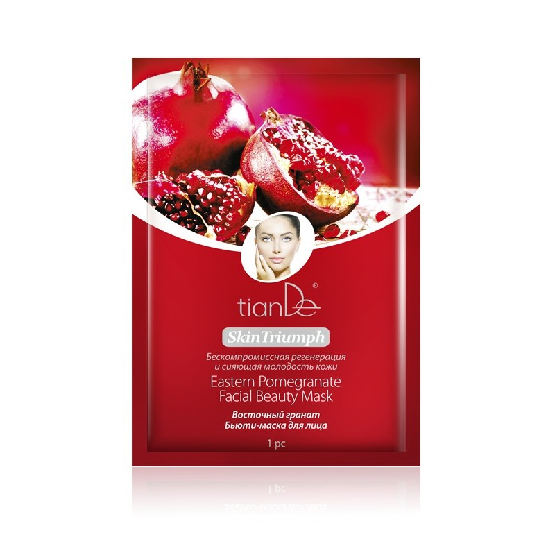 Eastern Pomegranate Facial Beauty Mask, 1 pc