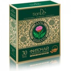 Herbata ziołowa z wierzbownicą i szczodrakiem krokoszowatym dla mężczyzn