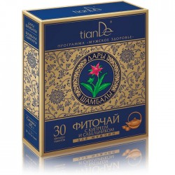 Herbal Tea For Men Reduce...