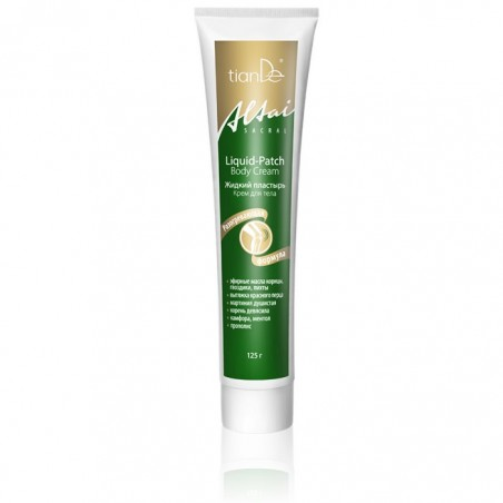 Liquid-Patch Body Cream, 125 g