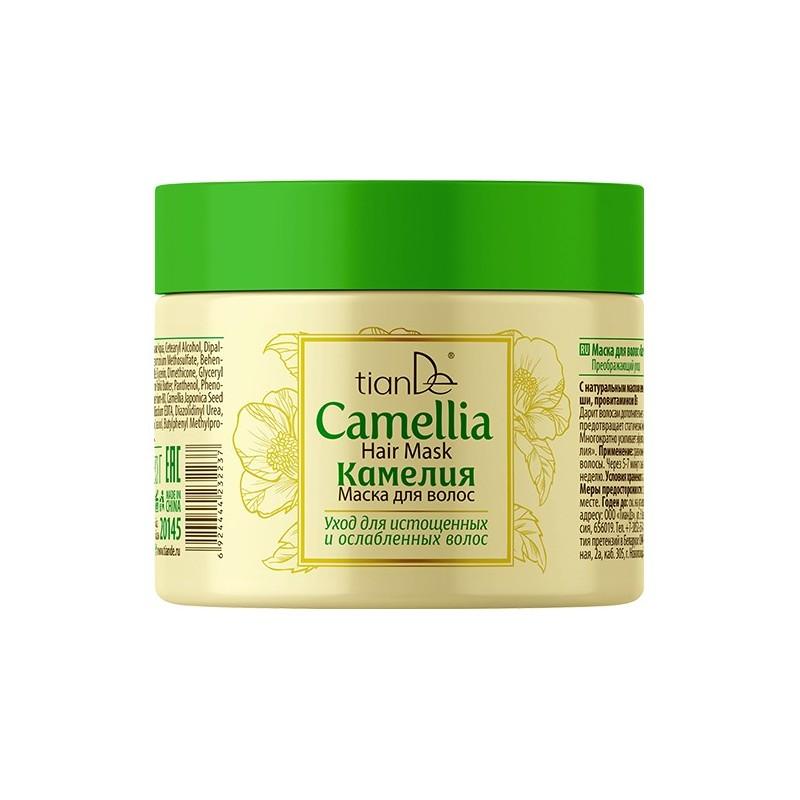 Camellia Hair Maskm 250g