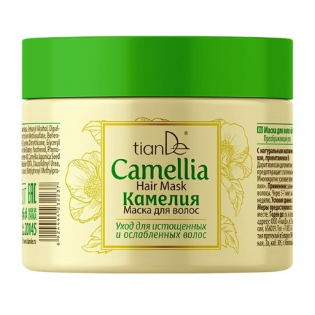 Маска для волос «Камелия», 250g