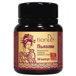 """Biologically Active Additive """"PIAOLIANG"""" 30 capsules"""