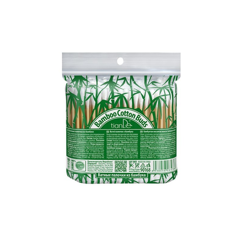 Bamboo Cotton Buds, 100pcs