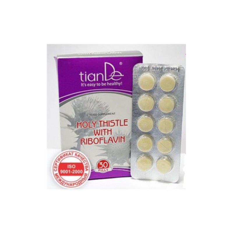 Food Biologically Active Additive Holy Thistle Pills with Riboflavin, 30 tablets