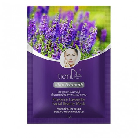 Provence Lavender Facial Beauty Mask, 1 psc