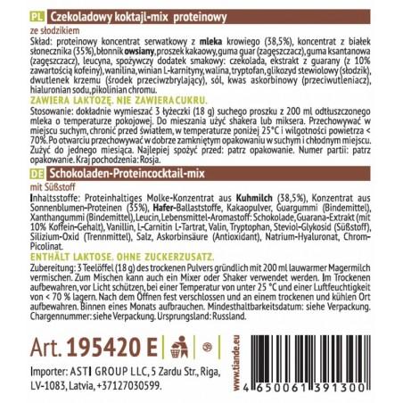 Chocolate Mix Protein Shake, 300g