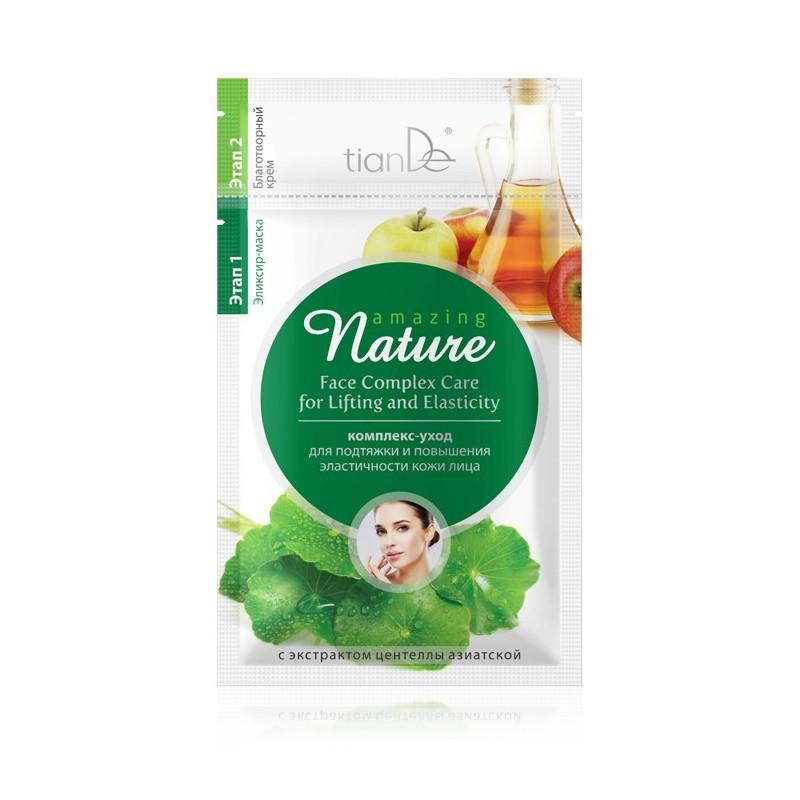 """Kompleksinė priežiūra, siekiant sustangrinti ir pagerinti odos elastingumą """"Amazing Nature"""" 1 vnt."""