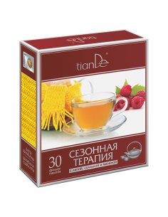 Phytotea Seasonal Therapy...
