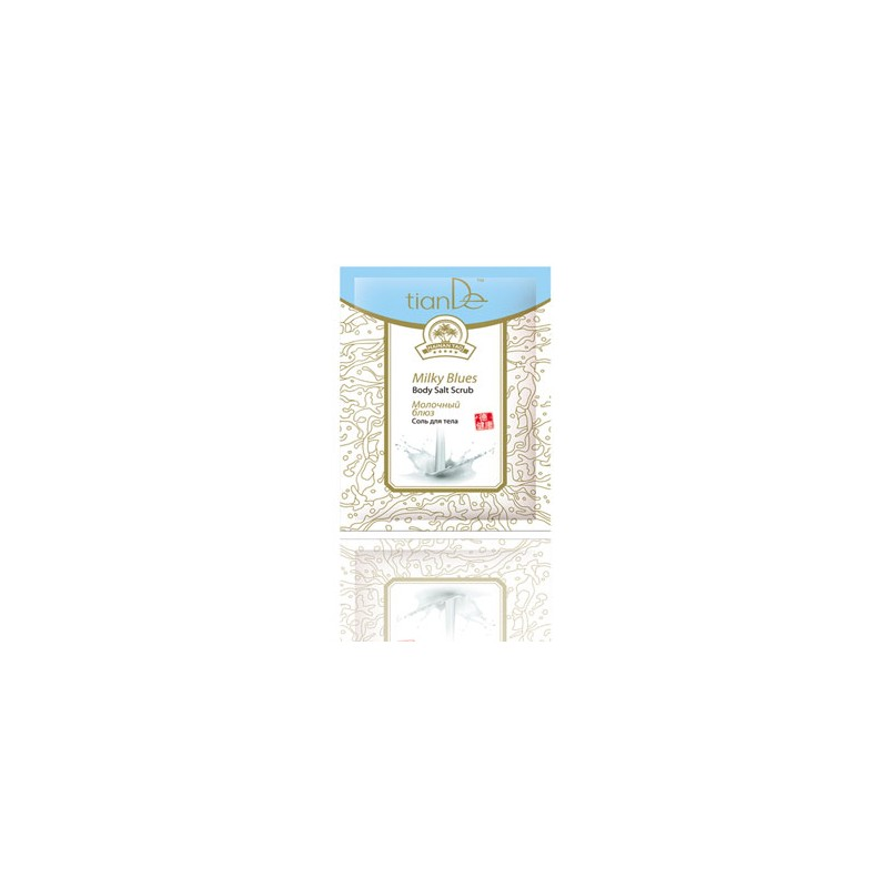 Milky Blues Body Salt Scrub