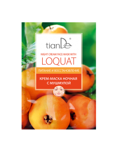 Loquat Night Cream-mask 18g