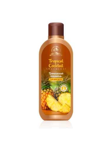 Tropical Cocktail Shower Gel, 250g
