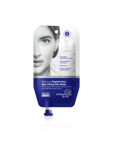 Platinum Peptide Face Skin Lifting...