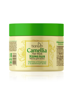 Camellia Hair Mask 250g