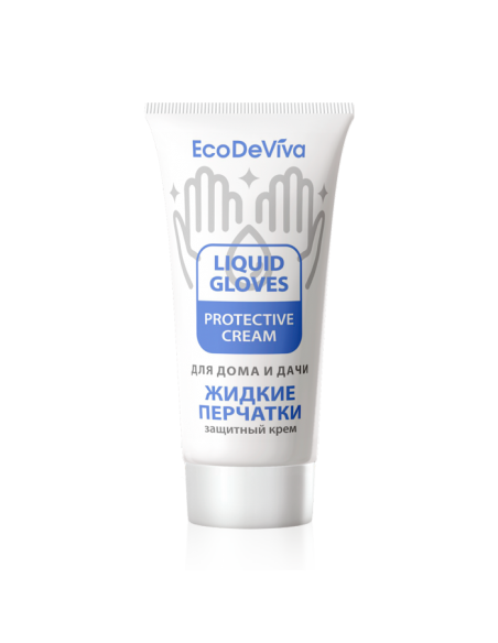 Invisible protection for your hands - liquid gloves, 50g