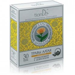 Cleansing Phytotea with Elecampane