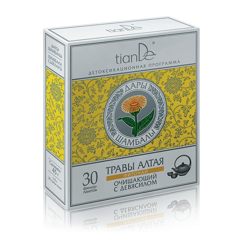 Herbal Tea| For Digestive System And Detoxification 30x1,5g, tiande 123920