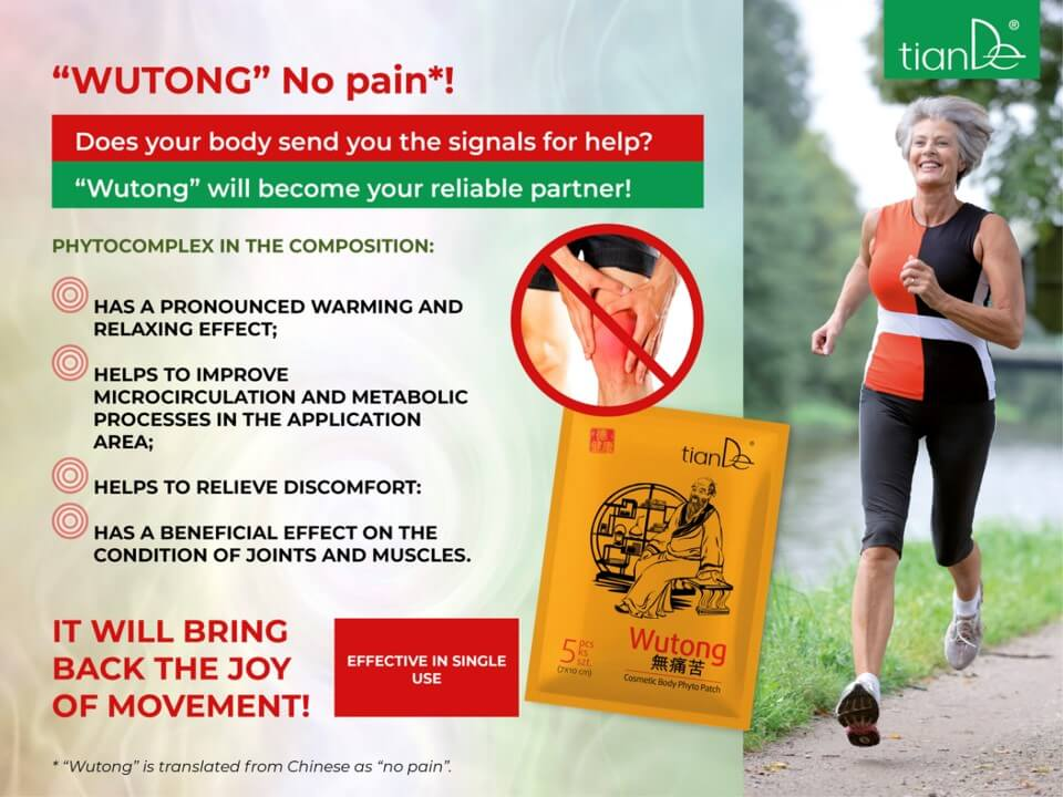 wutong - no pain, relieve discomfort: