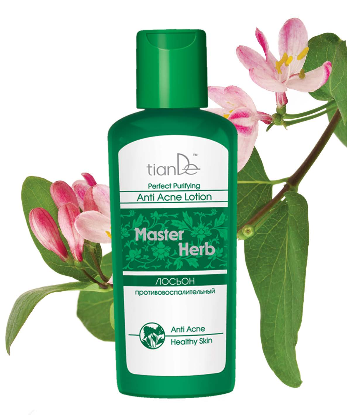 Anti-Acne Facial Lotion
